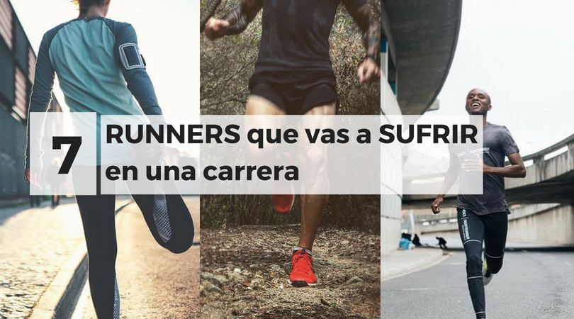 CORRER INSOPORTABLES